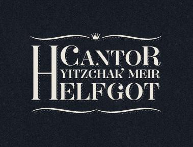 Cantor Helfgot